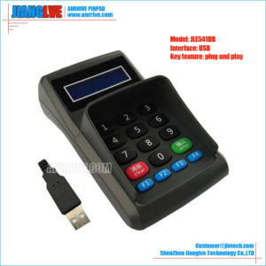 JLE541DB USB plug and play pos security pinpad